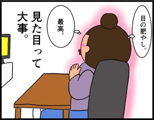 f:id:oba_kan:20190417001942j:image