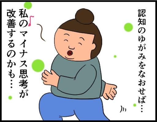 f:id:oba_kan:20190417002101j:image