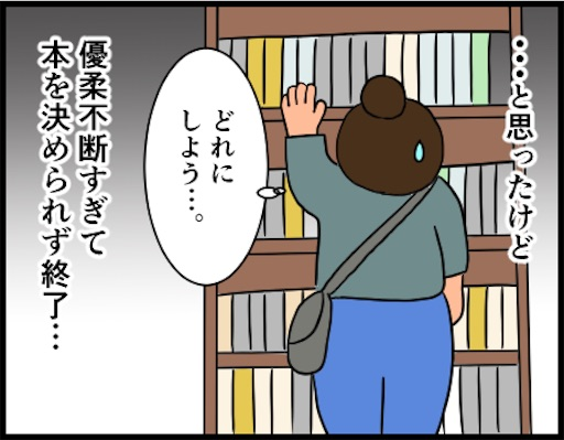 f:id:oba_kan:20190417002118j:image