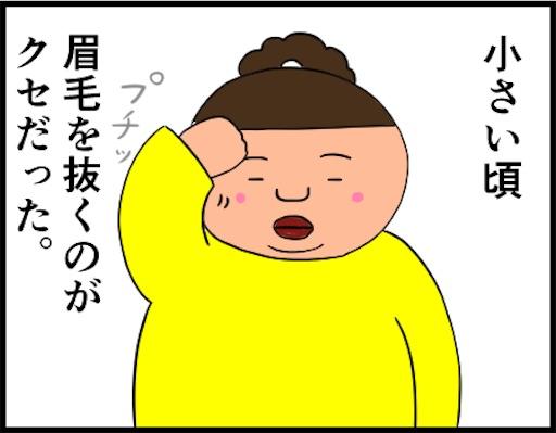 f:id:oba_kan:20190418043958j:image