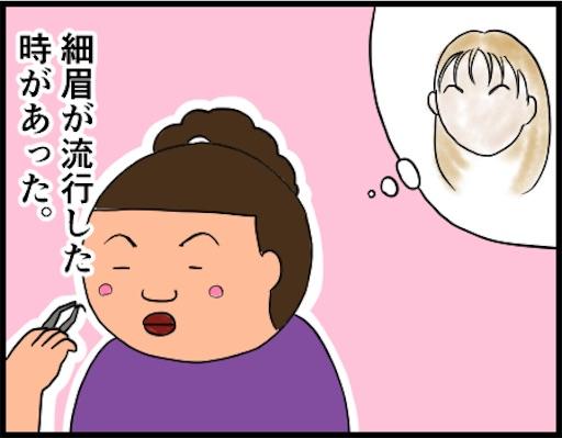 f:id:oba_kan:20190418044009j:image