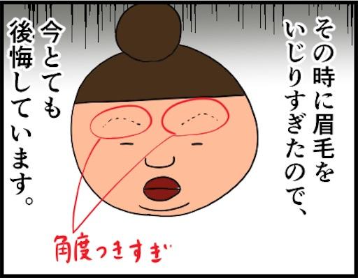 f:id:oba_kan:20190418044122j:image