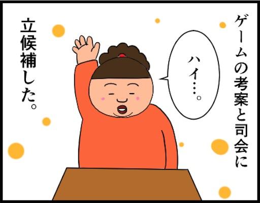 f:id:oba_kan:20190418044213j:image