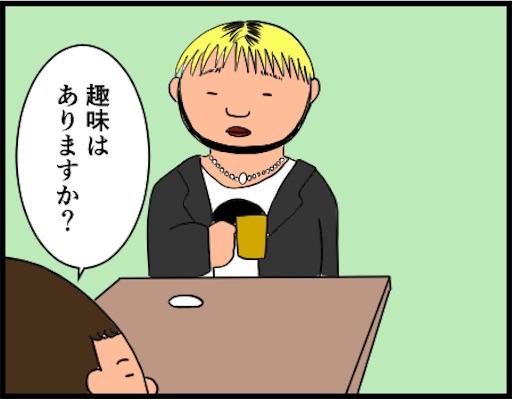 f:id:oba_kan:20190418103745j:image
