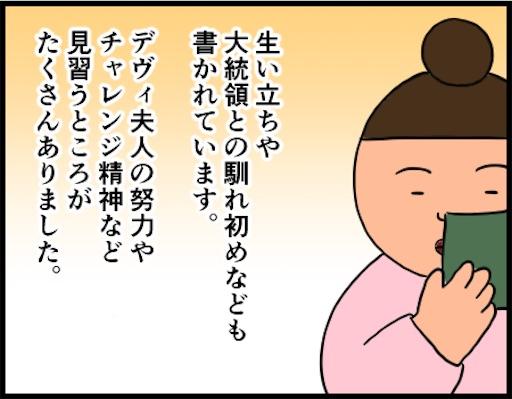 f:id:oba_kan:20190419044244j:image