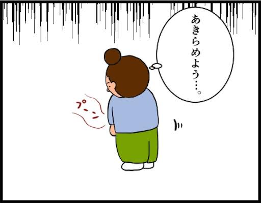 f:id:oba_kan:20190422144401j:image
