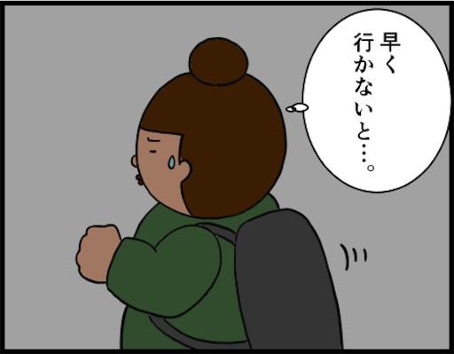 f:id:oba_kan:20190422144456j:image