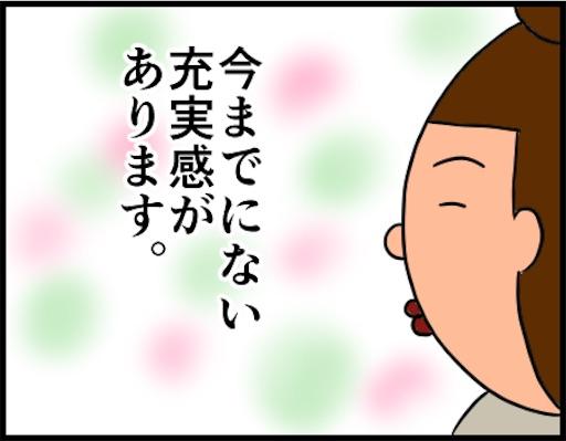 f:id:oba_kan:20190422144551j:image