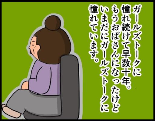 f:id:oba_kan:20190423102458j:image