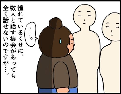 f:id:oba_kan:20190423102506j:image
