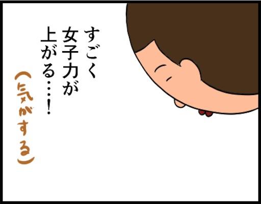 f:id:oba_kan:20190423102757j:image