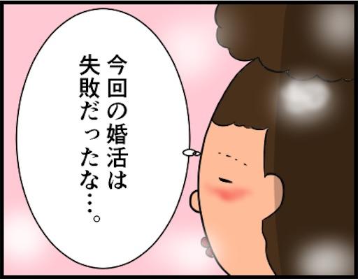 f:id:oba_kan:20190424145402j:image