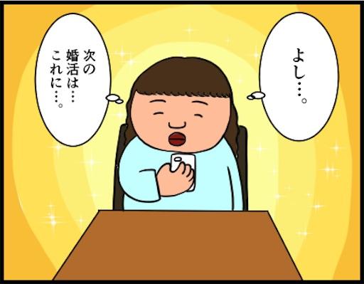 f:id:oba_kan:20190424145454j:image