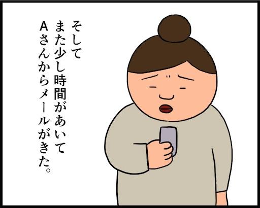f:id:oba_kan:20190426122748j:image