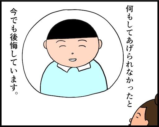 f:id:oba_kan:20190426122812j:image