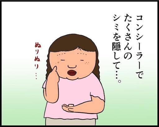 f:id:oba_kan:20190426164104j:image