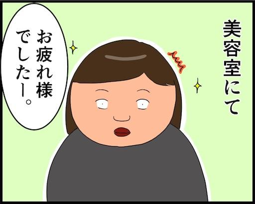 f:id:oba_kan:20190427174819j:image