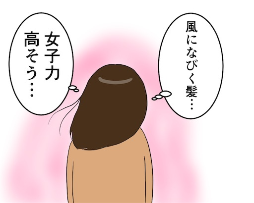 f:id:oba_kan:20190427174827j:image