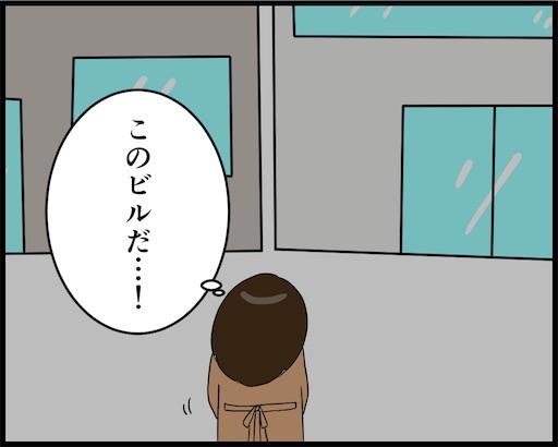 f:id:oba_kan:20190427174832j:image