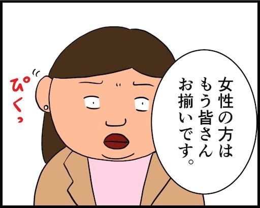 f:id:oba_kan:20190427174845j:image