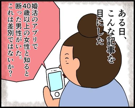 f:id:oba_kan:20190428100609j:image