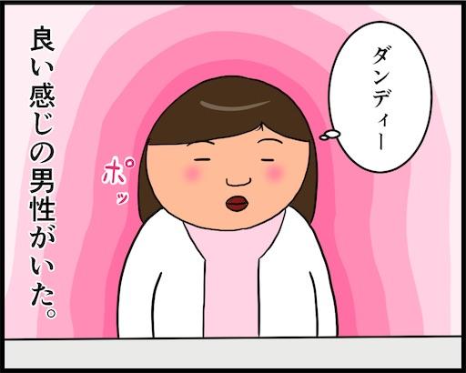 f:id:oba_kan:20190428172647j:image
