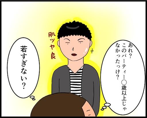 f:id:oba_kan:20190429162533j:image