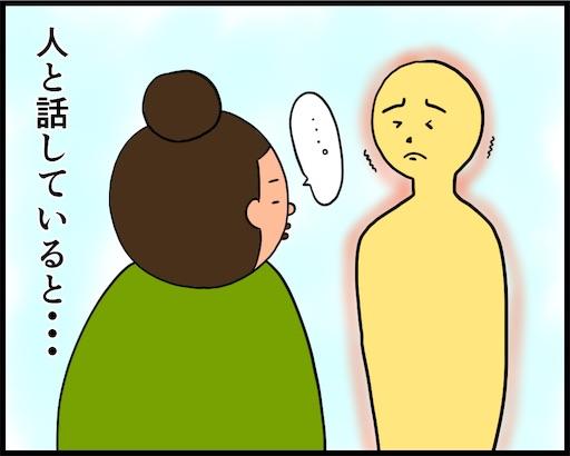 f:id:oba_kan:20190429212924j:image