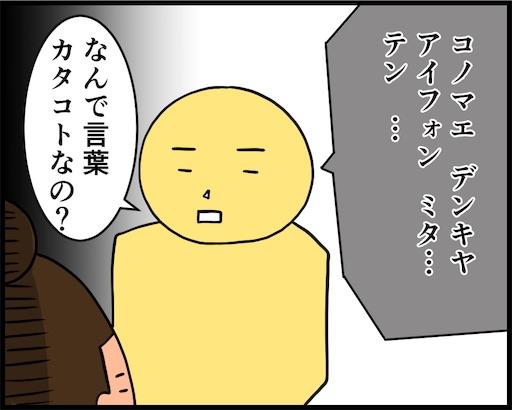 f:id:oba_kan:20190429213207j:image