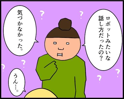 f:id:oba_kan:20190429213232j:image