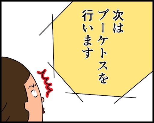 f:id:oba_kan:20190430111538j:image