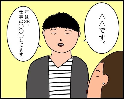 f:id:oba_kan:20190501135402j:image