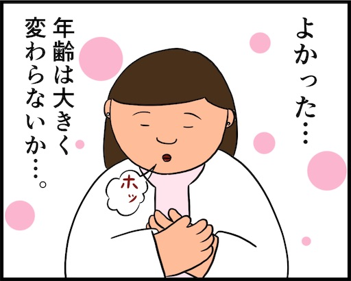 f:id:oba_kan:20190501135414j:image