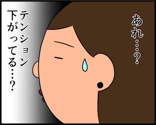 f:id:oba_kan:20190501135510j:image