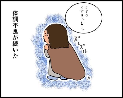 f:id:oba_kan:20190503003658j:image