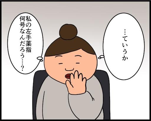 f:id:oba_kan:20190506104648j:image