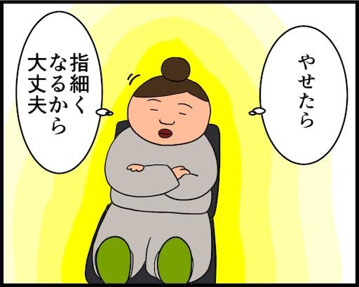 f:id:oba_kan:20190506104838j:image