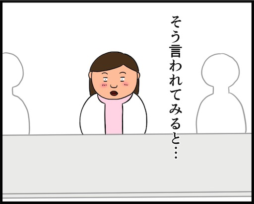 f:id:oba_kan:20190506170139j:image
