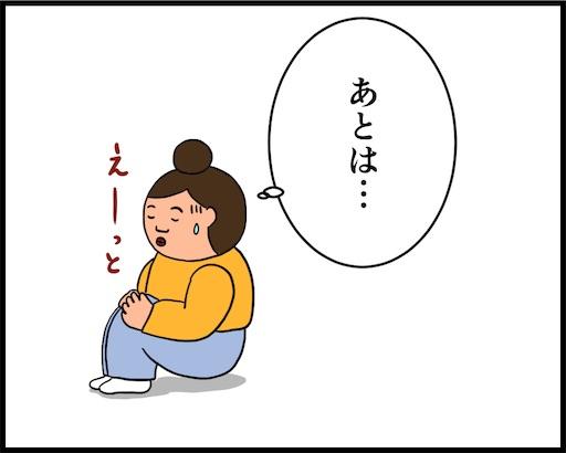 f:id:oba_kan:20190506170239j:image