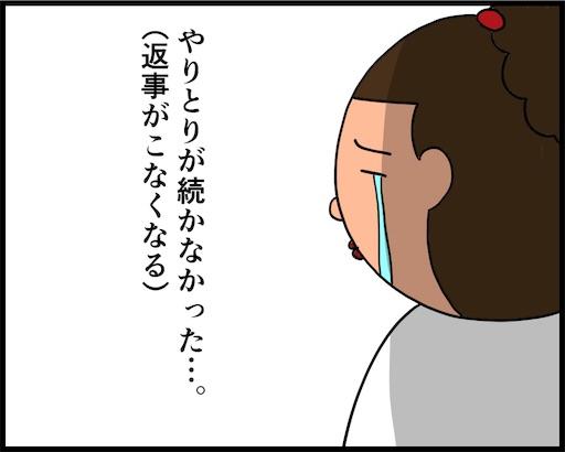 f:id:oba_kan:20190507104140j:image