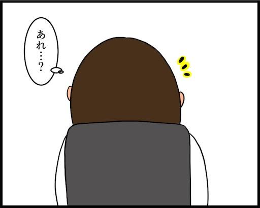 f:id:oba_kan:20190510154838j:image