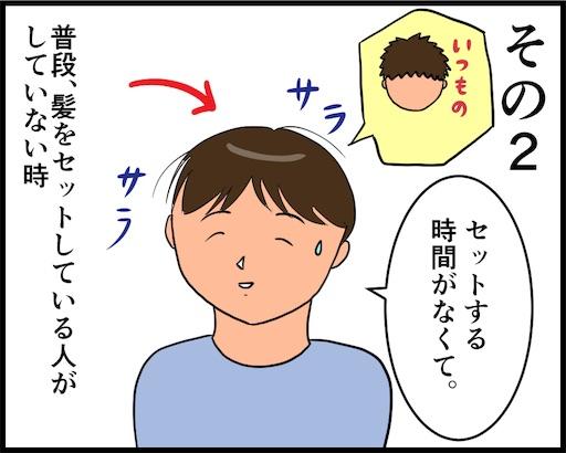 f:id:oba_kan:20190511104005j:image