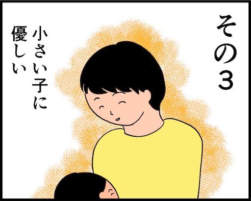 f:id:oba_kan:20190511104015j:image