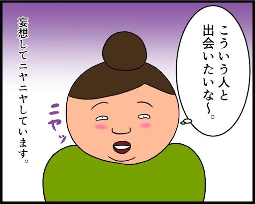 f:id:oba_kan:20190511104030j:image