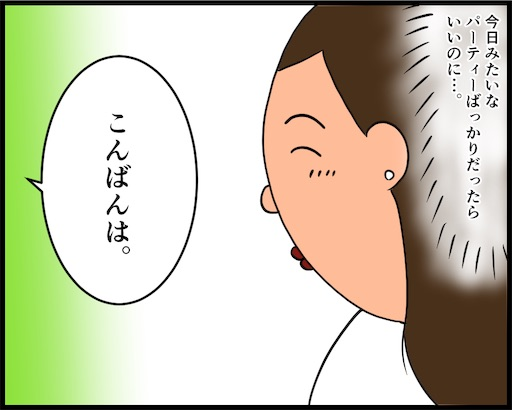 f:id:oba_kan:20190511173424j:image