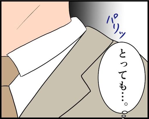 f:id:oba_kan:20190511173459j:image