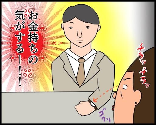 f:id:oba_kan:20190511173527j:image
