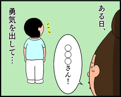 f:id:oba_kan:20190512053349j:image