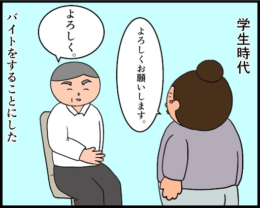 f:id:oba_kan:20190512054547j:image