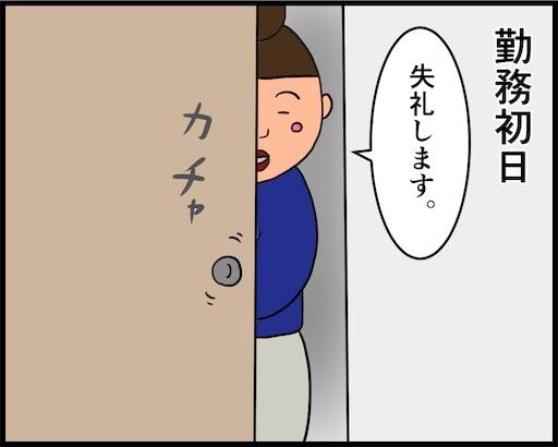 f:id:oba_kan:20190512054554j:image